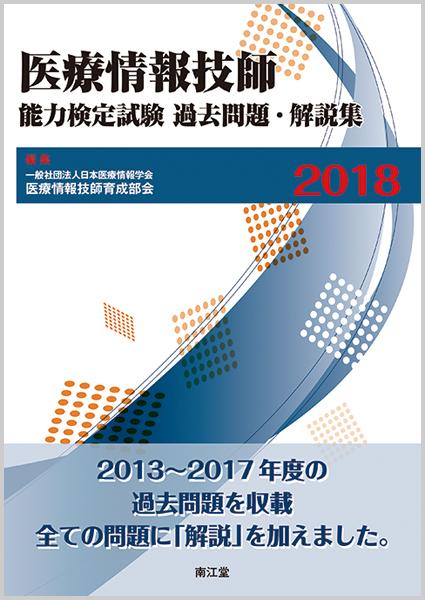 日本看護学会論文集投稿規程
